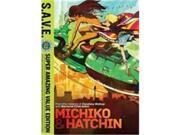 FMA DFN07594D Michiko & Hatchin - Complete Series - S.A.V.E. 9SIV06W6J72049