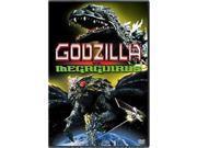 COL D10013D Godzilla Vs. Megaguirus 9SIV06W6J72878