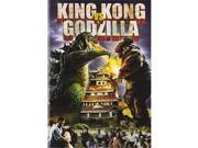 MCA D61028436D King Kong Vs. Godzilla 9SIV06W6J41989