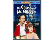 MCA D23544D The Ghost And Mr. Chicken 9SIV06W6J26605
