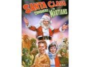 KIC DK1102D Santa Claus Conquers the Martians 9SIV06W6X23304