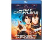 COL BR30752 The Sky Crawlers 9SIV06W6X16265