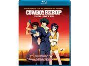 IME BR7117 Cowboy Bebop - The Movie 9SIV06W6X26648
