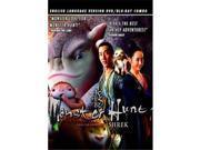 Allied Vaughn AVM DFR96113D Monster Hunt DVD - Blu-Ray 9SIV06W6X28222