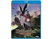Section23 Films ADN BRSFBHKD10 Hakkenden Eight Dogs of The East Season 1 DVD - Blu Ray 9SIV06W6X24359