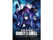 Funimation FMA BRFN07080 Ghost in The Shell-New Movie - Blu Ray & DVD Combo with UV 2 Discs 9SIV06W6X24114