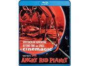 Alliance Entertainment CIN BRSF17606 The Angry Red Planet DVD - Blu Ray 9SIV06W6X24302