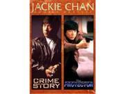 GTE D13781 Jackie Chan Double Feature - Crime Story & The Protector 9SIV06W6X16758