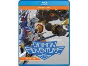 Alliance Entertainment CIN BRSF17595 Digimon Adventure Tri Reunion DVD - Blu Ray 9SIV06W6X24166