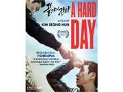 Kino International KIC BRK20141 A Hard Day Blu-Ray, 2014, Wide Screen 2.35, Korean, English Subtitle 9SIV06W6X23436