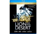 ANB BR61243 Lion of the Desert 9SIV06W6X22845