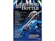 COL D06918D Lightning in a Bottle 9SIV06W6YM2532