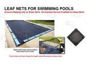 18' x 36' In Ground Swimming Pool Leaf Net 4 Year Limited Warranty