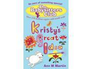 Kristy's Great Idea (Babysitters Club 2010)