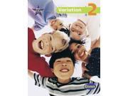 New Star Science Year 2/P3: Variations Pupil's Book (STAR SCIENCE NEW EDITION)