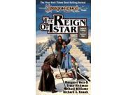 The Reign of Istar: 001 (Dragonlance: Tales)