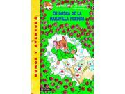 En Busca de La Maravilla Perdida/ All Because of a Coffee Cup = Search for Sunken Treasure (Geronimo Stilton) 9SIABBU4U70364