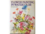 Flower Painting in Watercolor 9SIABBU4UF4703