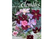 Making the Most of Clematis