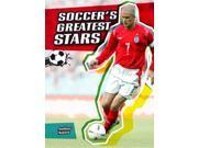 Football's Greatest Stars (The World Cup) 9SIABBU4YC4839