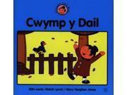 Cwymp y Dail (Straeon Sali Mali)