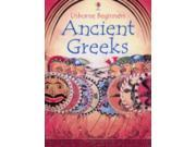 Greeks (Usborne Beginners)