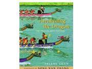 Awakening the Dragon: The Dragon Boat Festival 9SIABBU52G4165