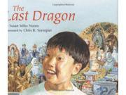 The Last Dragon 9SIABBU56G5354