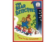 The Bear Detectives: Berenstain Bears (Beginner Series (Berenstain Bears)) 9SIABBU59Z8466