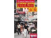 Hong Kong Insight Compact Guide (Insight Compact Guides) 9SIABBU5G99479