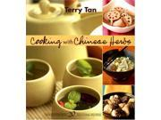 Cooking with Chinese Herbs 9SIABBU5AS0726