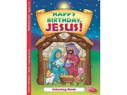Happy Birthday, Jesus! 9SIABBU5902042