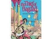 Thief of Bagdad 9SIABBU5GS0541