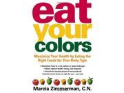 Eat Your Colors (Owl Books)
