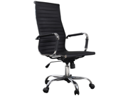 Black Leather Office Chair High Back 9SIABG75G27000