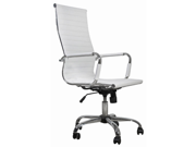 White Leather Office Chair High Back 9SIABG75G27010