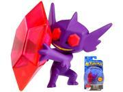 Pokemon 3 inch Plastic Toy Action Figure - Mega Sableye 9SIABHU59N1598
