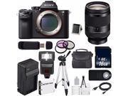 Sony Alpha a7R II Mirrorless Digital Camera International Model Sony FE 24 240mm f 3.5 6.3 OSS Lens 72mm 3 Piece Filter Kit 6AVE Bundle 61