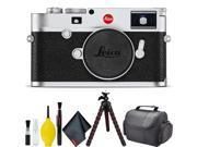 Leica M10 Digital Rangefinder Camera (Silver) Standard Bundle