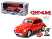 1967 Volkswagen Beetle Gremlins Movie (1984) with Gizmo Figure 1/24 Diecast Model Car  by Greenlight 9SIAC9B52V4961