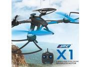 Vipwind New JJRC X1 With Brushless Motor 2.4G 4CH 6-Axis RC Quadcopter RTF Left Hand Mode With Cool Light
