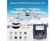Vipwind Hubsan X4 H502S 5.8G FPV With 720P HD Camera GPS Altitude Mode RC Quadcopter RTF (Color: White)