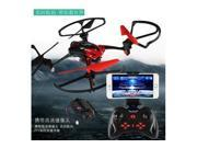 Vipwind 2017 New LISHI L6052W RC Quadcopter with FPV HD Camera 2.4GHz 4CH 6-axis rc helicopter drone with Camera professional drons
