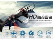 Vipwind Drone with Camera large 200MP HD aerial camera quadcopter UDI U818S BIG UFO