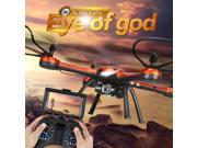 Vipwind Bolong JJRC H36 6-axis Gyro Headless Mode Mini RC Quadcopter RTF 2.4GHz