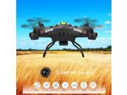 Vipwind New Arrivial JJRC 2.4G 4CH AXIS Gyro 2.0MP HD Camera Rc Quadcopter 3D Flip Toys