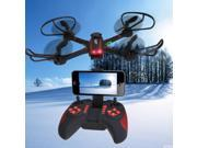 Vipwind JJRC H11WH 5.8G FPV RC Quadcopter Drone WIF 2.0MP HD Camera 1100mAh Battery LED Manu (Color: Orange)