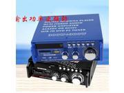 SuperiParts High power dual channel power amplifier Bluetooth power amplifier audio speaker lossless music 12V color Optional
