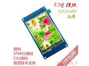 SuperiParts Smart Electronics 3.5 inch TFT Touch Screen LCD Module Display 320*480 with PCB Adapter for Arduino 3.5 320x480