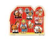 Melissa & Doug Farm Animals Jumbo Knob Wooden Puzzle 9SIV1976SK7965